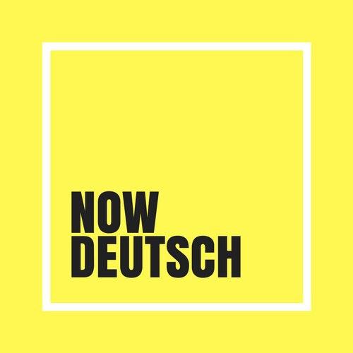 Now Deutsch - центр изучения немецкого языка в Москве